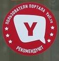 Благодарные отзывы клиентов на портале Yell.ru о салоне красоты